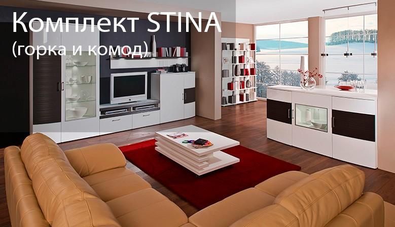 Promo STINA