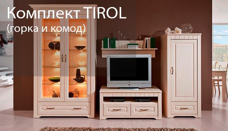 Promo TIROL